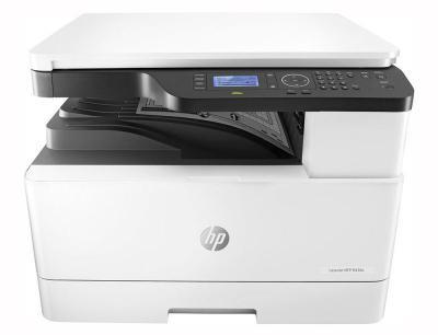 Máy in laser trắng đen HP Pro MFP M436n (W7U01A) Tân Đại Phát