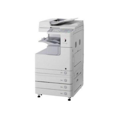 Máy photocopy cũ Canon iR 2520w nhập khẩu Tân Đại Phát