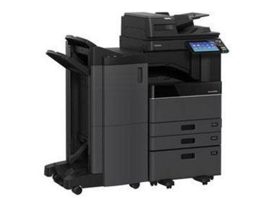Máy photocopy mới Toshiba e-Studio 4518A nhập khẩu Tân Đại Phát